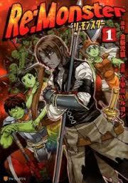 comicstip #14 chapitre 14
